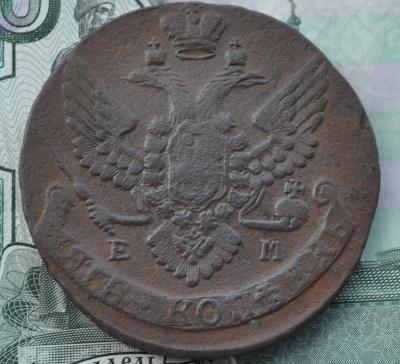 1790 2.jpg