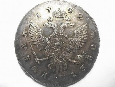 49ELIS-1742 р.jpg