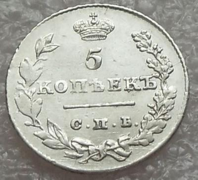 1836r5.JPG