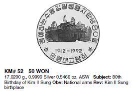 50 won 1992.JPG