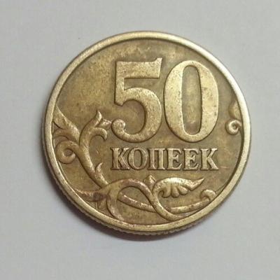 № 401 Р.jpg
