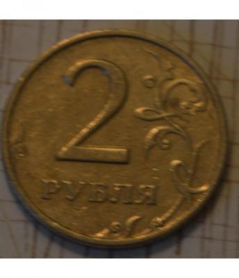 2_рубля_1999-1.jpg