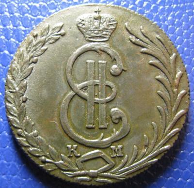 10 коп. 1781 2.JPG