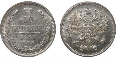 10 Копеек 1901 Ф.З..jpg