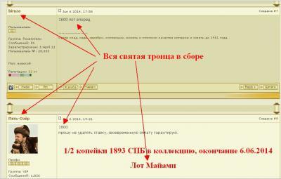 post-39259-0-18433500-1440074697_thumb.jpg
