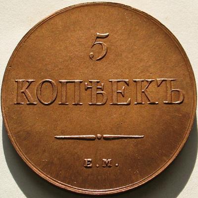 5К 1834-1 ЕМ ФХ С.jpg