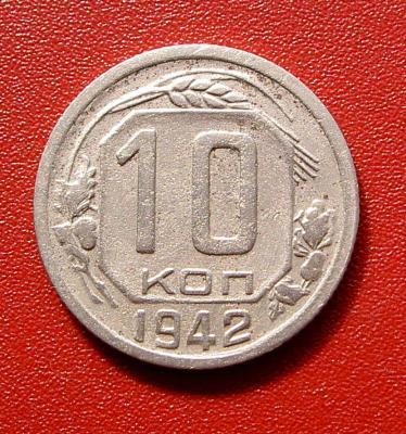 10_42 (1).JPG