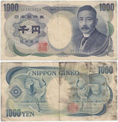 1000 yen 2 1600x1200.jpg