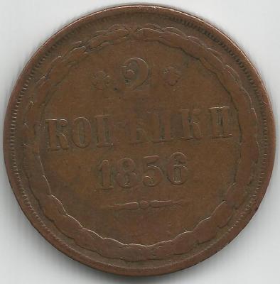 1856or.jpg