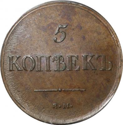 5K 1835 EM FX rev3 SM.jpg