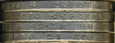 1р1922ПЛ_05.jpg