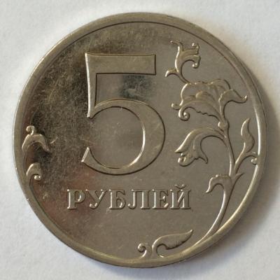 revers_coin.jpg