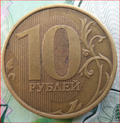 10 раскол 1.PNG