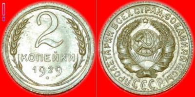 2kop1929.JPG