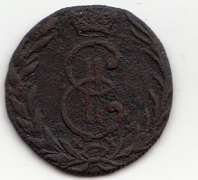 1770 - скан (2).JPG