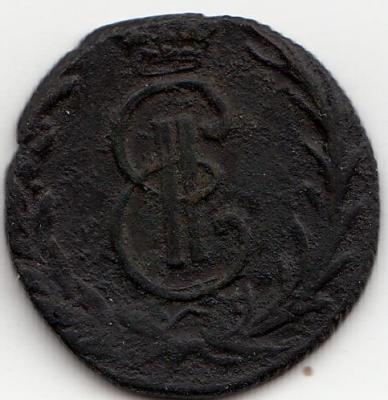 1773 скан.JPG
