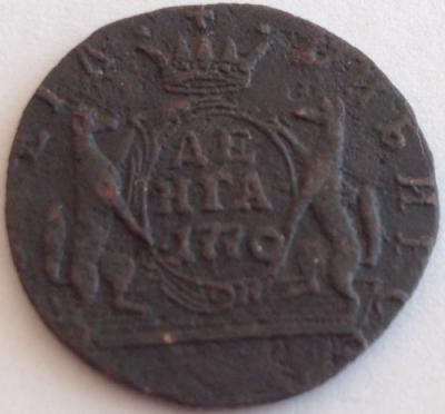 1770-.jpg