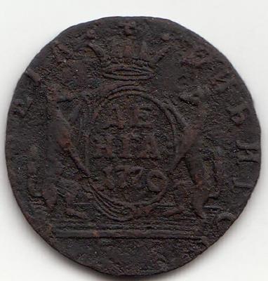 1770 - скан.JPG