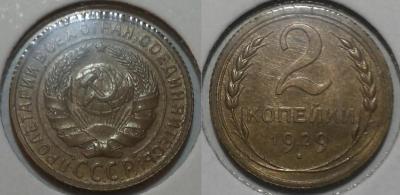2k1929m.JPG