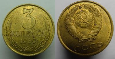 3 к 1989 г № 219 (6).JPG