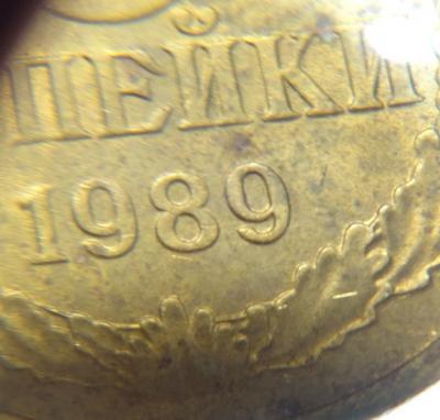 3 к 1989 г № 219 (1).JPG