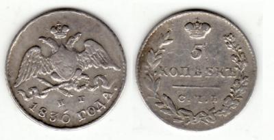 5 kop 1830-26 nov.jpg
