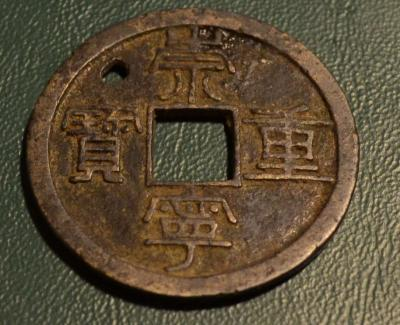 DSC_5093.JPG