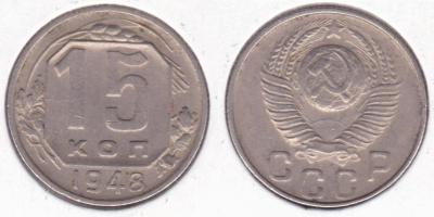 15k1948 F94.jpg