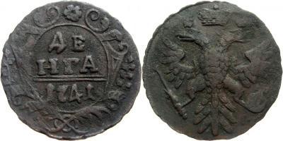 Денга  1741.jpg