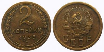 2 1935.jpg