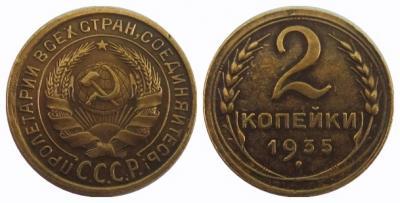 2-1935год.jpg
