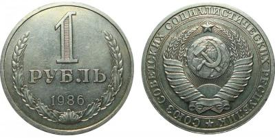 1 Копейка 1938 1.2 Г копия.jpg