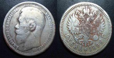 1 Копейка22 1933.jpg