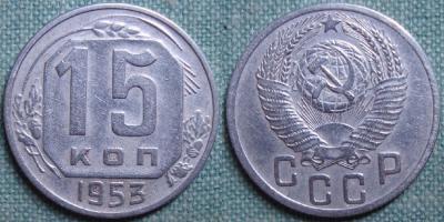 15-53 avers 1952.jpg
