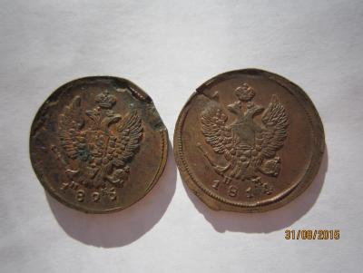 монеты 004.jpg