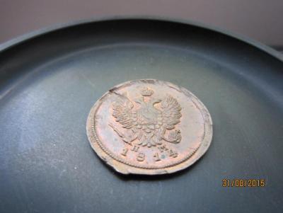 монеты 006.jpg