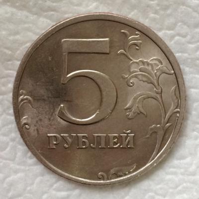 avers_coin.jpg