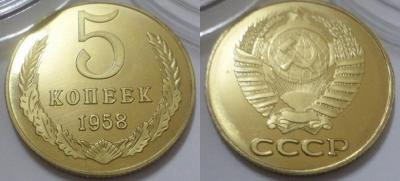 5k1958.JPG