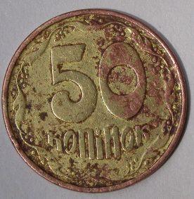 50копеек 1994 самая большая монета в мире