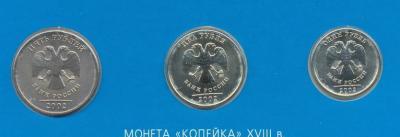 2002 СПМД (9).jpg
