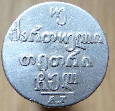 DSC07135.JPG