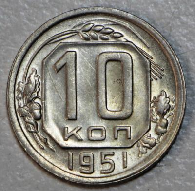 15,08 117.jpg