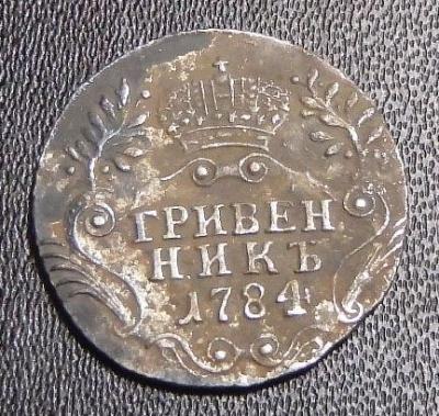 10 1784 (1).JPG