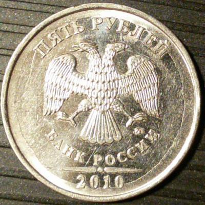 2010 5.jpg