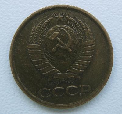 1983 - А.jpg
