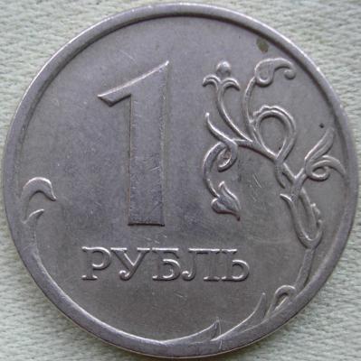 P1010001.JPG