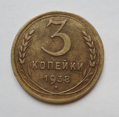 1938(без узлов).jpg
