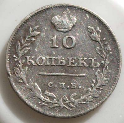 1810102.jpg