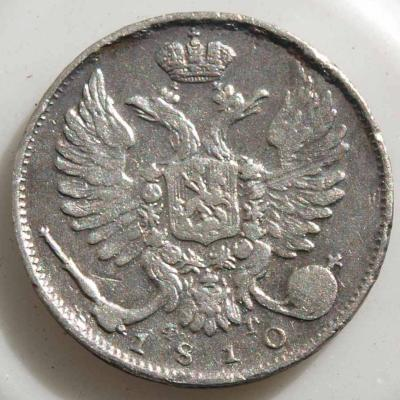 1810101.jpg