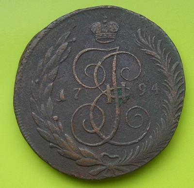 SL271933.JPG